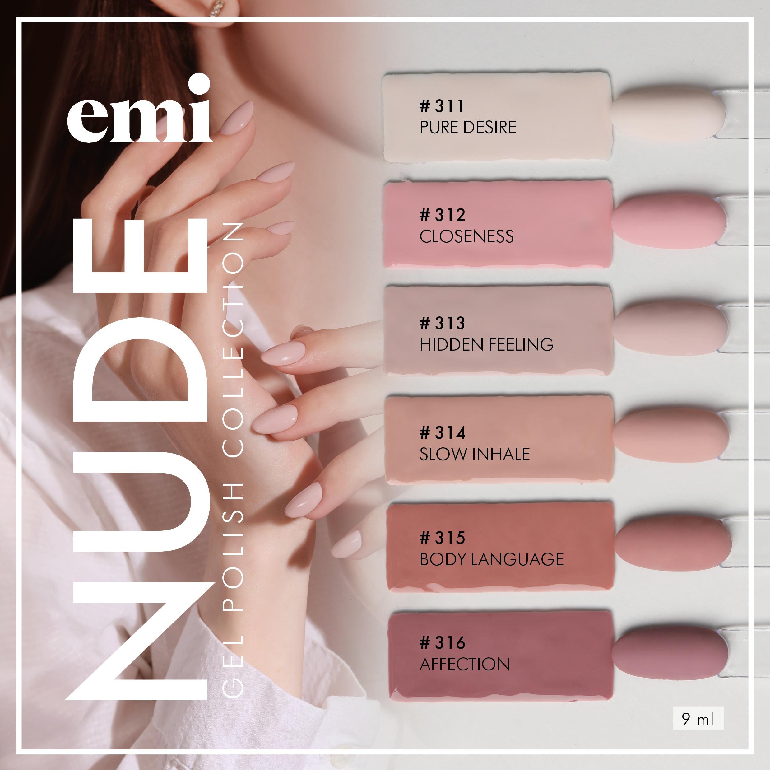 Set Nude Gel Polish emilac